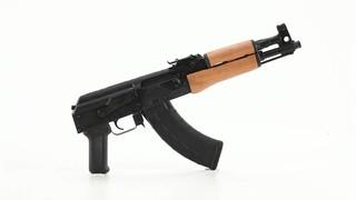Century Arms Draco AK Pistol, Semi-Automatic, 7 62x39mm, 12 25